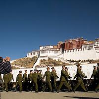 Tibet Now
