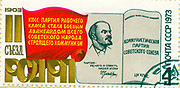 A stampdepicting Lenin,  printed in the USSR devotedto Communism, circa 1971