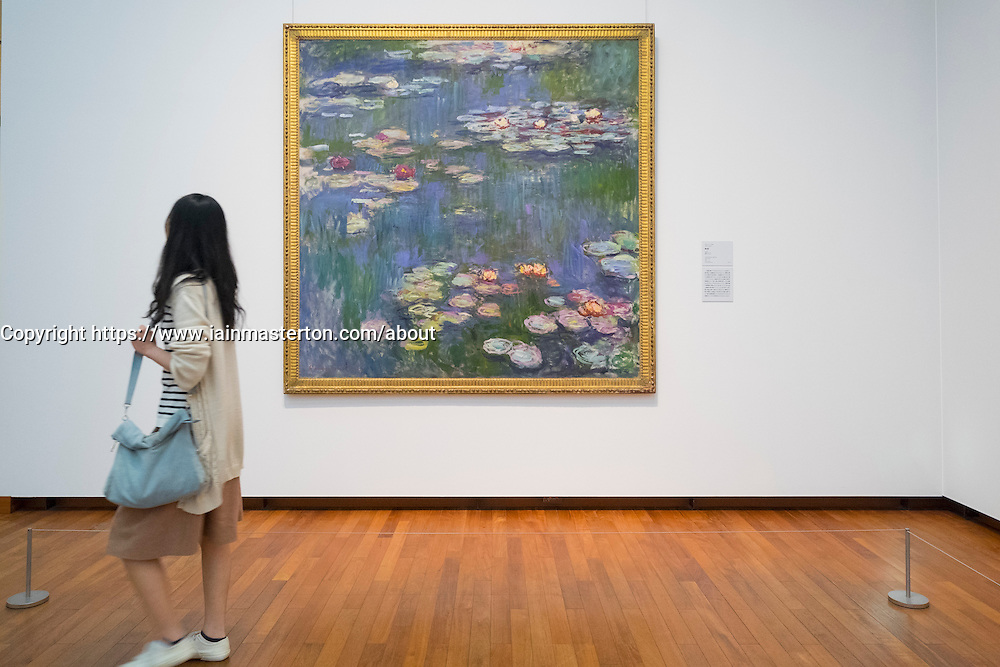 Painting Water Lilies by Claude Monet at National Museum of  Modern Art Tokyo
