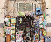 Toy shop, Damascus, Syria