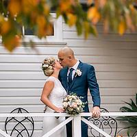 Kerryn & Peter ~ Wedding Highlights Gallery