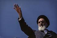 2150 Imam Khomeyni in Qom