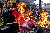 Lunar New Year on Mt. Jizu