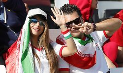 2019?1?12?.   ??????1???——D??????????.    1?12???????????????.    ??????????????2019???????D??????????????.    ????????..(SP)UAE-AL AIN-SOCCER-AFC ASIAN CUP 2019-GROUP D-VNM VS IRN..(190112) -- ABU DHABI, Jan. 12, 2019  Fans of Iran cheer for the team before the 2019 AFC Asian Cup group D match between Vietnam and Iran at the Al Nahyan Stadium in Abu Dhabi, the United Arab Emirates, Jan. 12, 2019. (Credit Image: © Xinhua via ZUMA Wire)