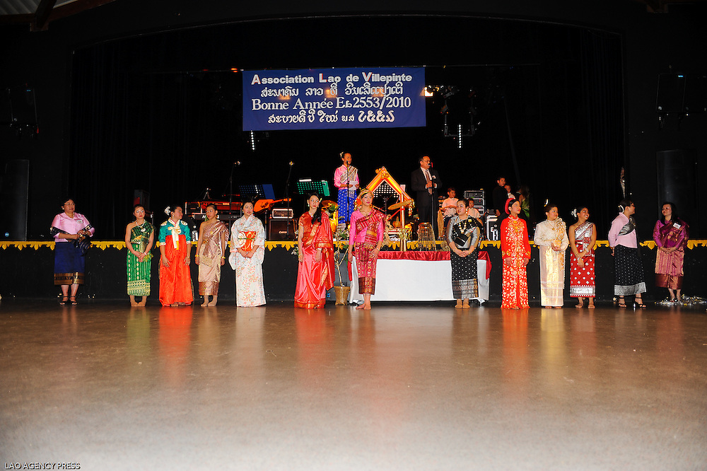 Pimay 2553 - ALV 2010 :: Danse des ethnies