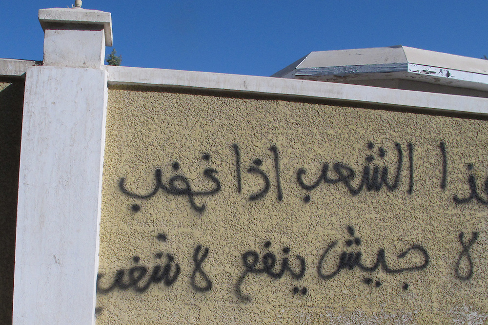 """""""If the people become angry then no army or riot police can do any good [to stop them]"""""""