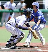 State High School Baseball 2018