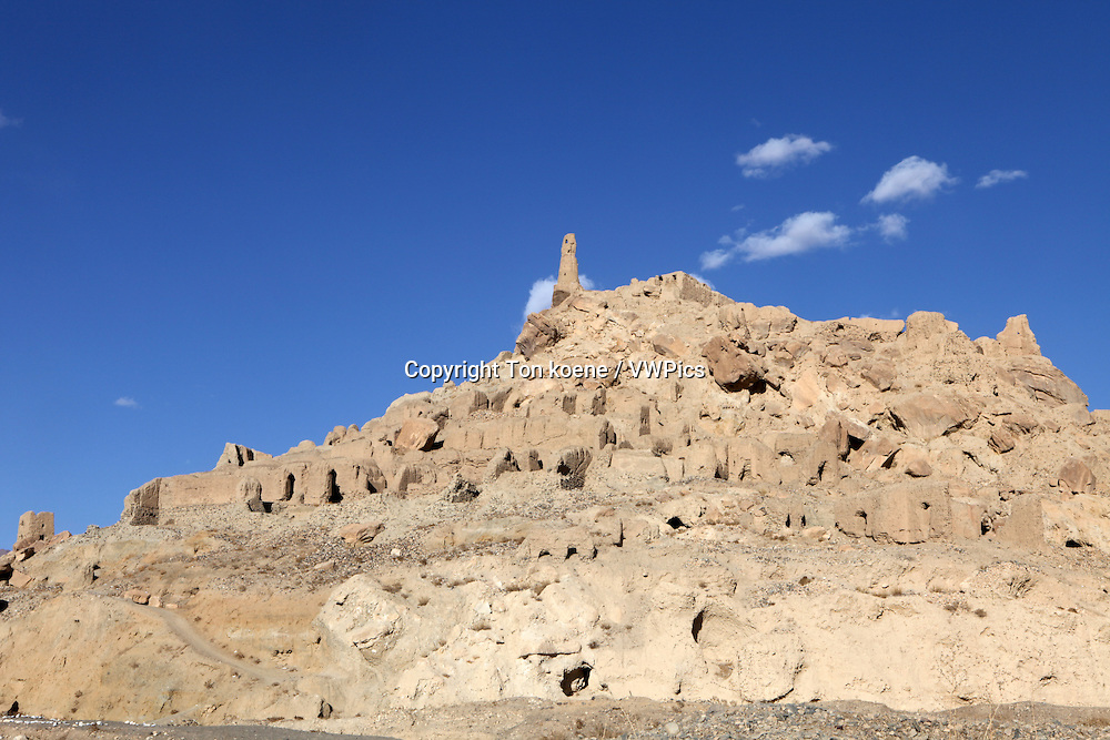 shahr-e gholghola ruines in Afghanistan