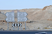 Israel, Negev desert roadsign to Jerusalem, Dead Sea and Dimona, Beer Sheva
