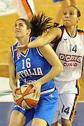 DESCRIZIONE : Parma All Star Game 2012 Donne Torneo Ocme Lega A1 Femminile 2011-12 FIP <br /> GIOCATORE : Maddalena Gaia Gorini<br /> CATEGORIA : penetrazione<br /> SQUADRA : Nazionale Italia Donne Ocme All Stars<br /> EVENTO : All Star Game FIP Lega A1 Femminile 2011-2012<br /> GARA : Ocme All Stars Italia<br /> DATA : 14/02/2012<br /> SPORT : Pallacanestro<br /> AUTORE : Agenzia Ciamillo-Castoria/C.De Massis<br /> GALLERIA : Lega Basket Femminile 2011-2012<br /> FOTONOTIZIA : Parma All Star Game 2012 Donne Torneo Ocme Lega A1 Femminile 2011-12 FIP <br /> PREDEFINITA :