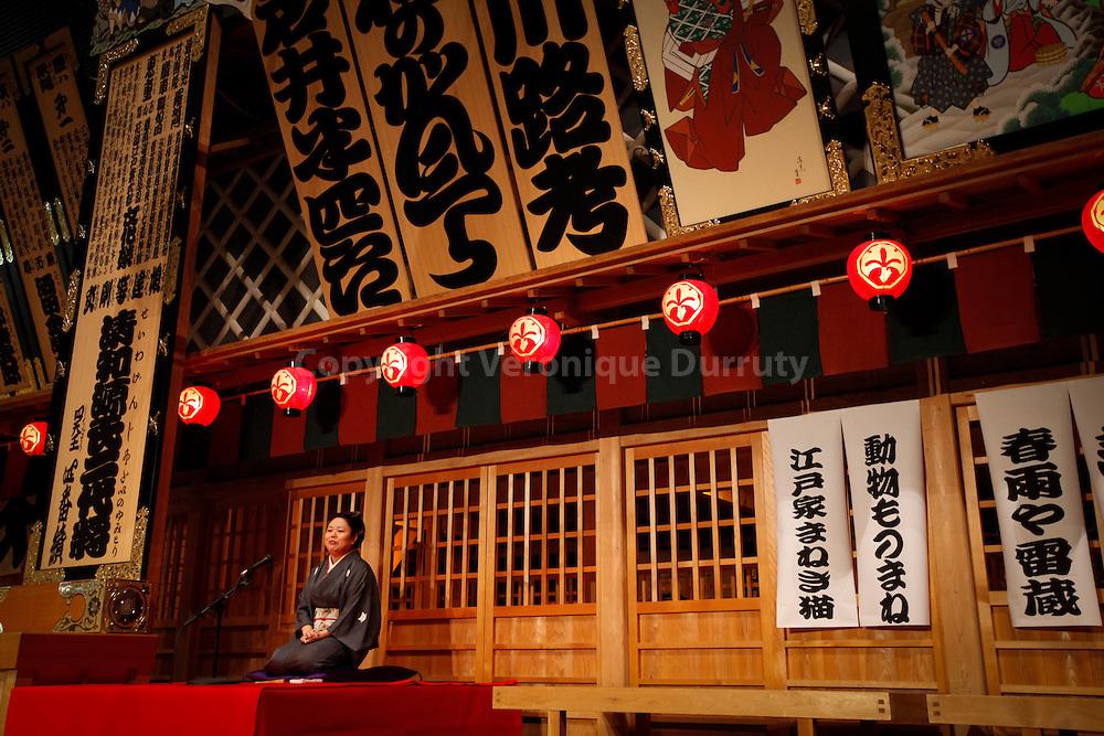 Traditional Japanese theater, Edo Museum // theatre traditionnel japonais, Musee de Edo : représentation de théatre populaire. Tokyo, Honshu, Japon.