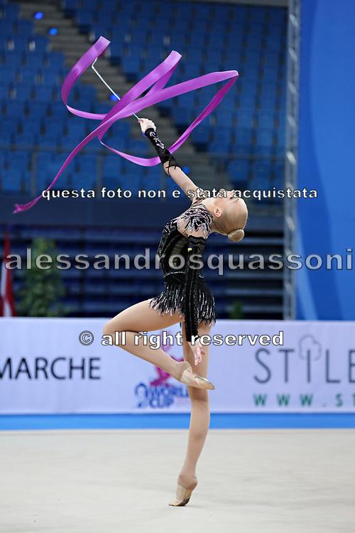 Anastasiia Mulmina was born 27 April 1997, she is an retired Ukrainian  individual rhythmic gymnast.