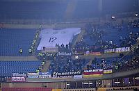 Fussball International Testspiel in Mailand    Italien -  Deutschland       15.11.2016 Gut das nicht so viele Fans nach Italien gereist sind. So ist mehr Platz fuer ein riesen Trikot vom  Sponsor Adidas auf der Tribuene