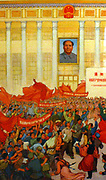 Mao Zedong (1893-1976).  Follow Chairman Mao's words, become successors of the revolution.