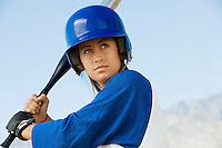 Softball Player at Bat