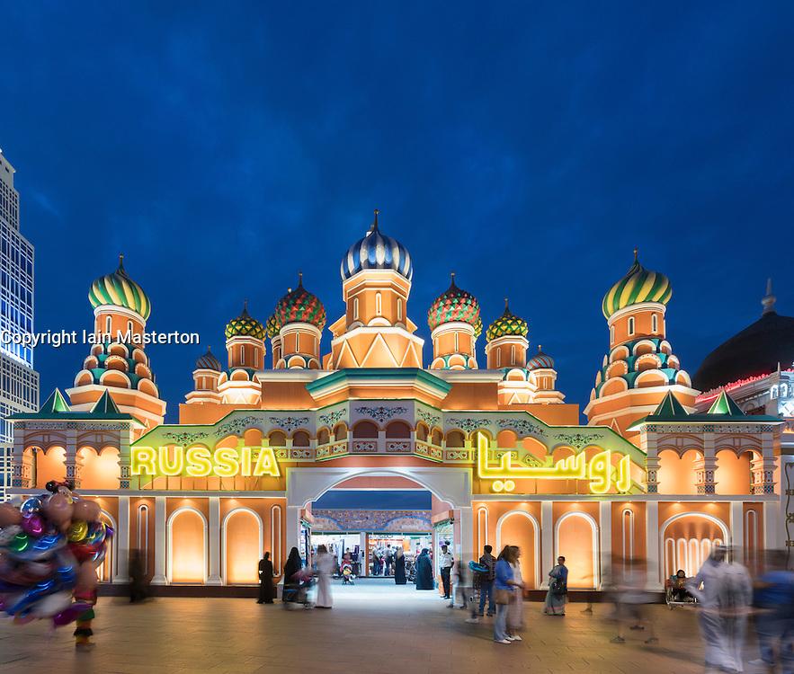 Illuminated Russian Pavilion at night in Global Village 2015 in Dubai United Arab Emirates