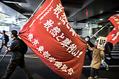 Demonstration for minimum hourly wage in Japan