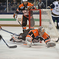 Bowling Green Hockey Andrew Hammond Goalie