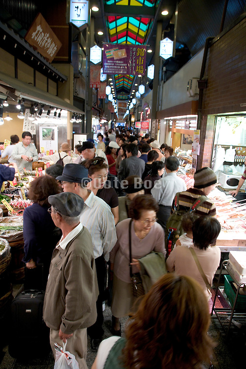 a traditional old style shopping arcade in Kyoto Tokyo