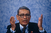 Egyptian politician and diplomat, Boutros Boutros-Ghali speaks at the Yugoslav Peace Conference on 8th August 1992 in London UK. Boutros Boutros-Ghali was the sixth Secretary-General of the United Nations from January 1992 to December 1996.