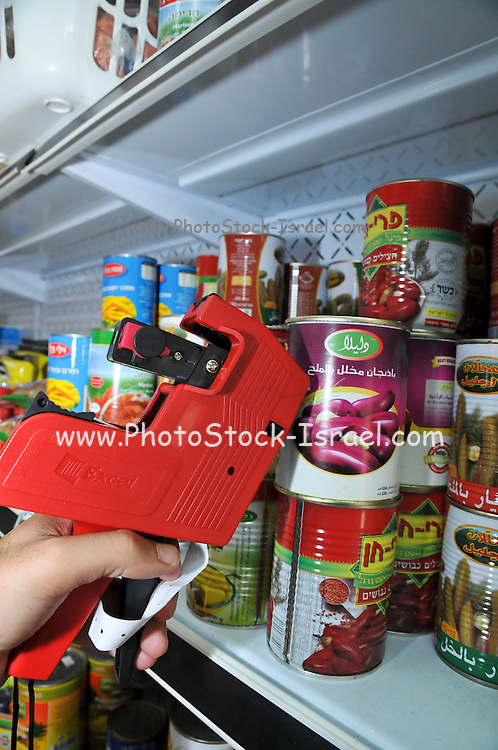 Israel, Haifa, Grocery Shop changing prices