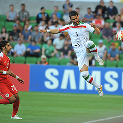 Iran v Bahrain | Asian Cup | 11 January 2015