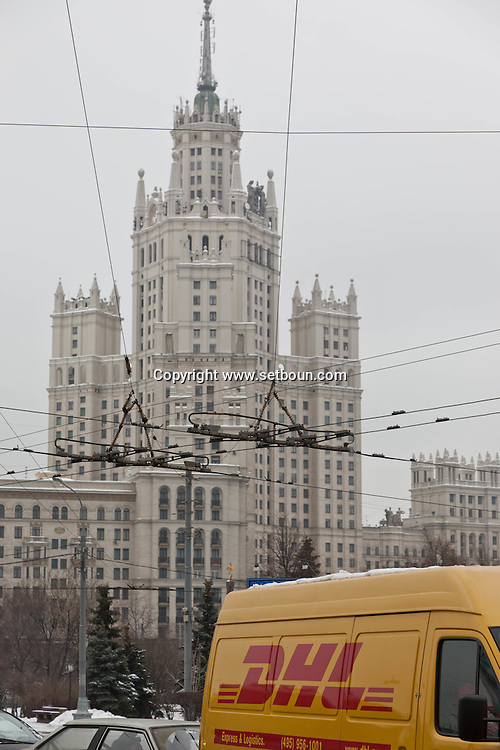 stalin tower , one of the seven sisters.Moskow Russia /// une des sept tours de staline, Moscou Russie