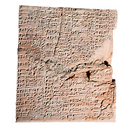 Cuneiform Clay Tablet 2nd millennium BC 15.5 x 13.5 cm