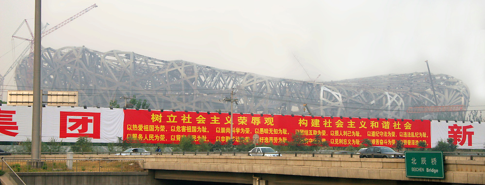 Asia, China, Beijing. Construction of the Bird Nest Stadium in Beijing for the 2008 summer Olympics.
