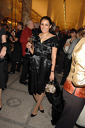 SERENA REES at a party to celebrate the 150th anniversary of the V&A museum, Cromwell Road, London on 26th June 2007.<br />