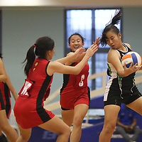 2016 National A Div Netball: RI vs HCI