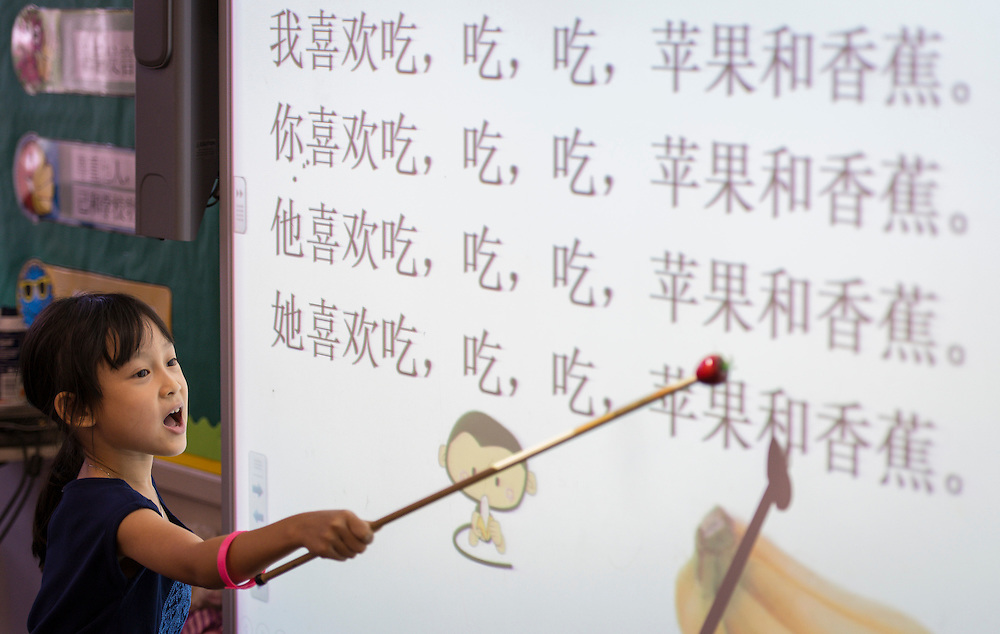 A student points out the lyrics to a song at the Mandarin Chinese Language Immersion Magnet School, September 12, 2014.