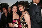 LAVENDER BAHARANI AND CHERYL HOWARD, The Summer Party in association with Swarovski. Co-Chairs: Zaha Hadid and Dennis Hopper, Serpentine Gallery. London. 11 July 2007. <br /> -DO NOT ARCHIVE-© Copyright Photograph by Dafydd Jones. 248 Clapham Rd. London SW9 0PZ. Tel 0207 820 0771. www.dafjones.com.