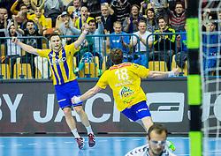 Luka Zvizej of Celje PL and David Miklavcic of Celje PL celebrate during handball match between RK Celje Pivovarna Lasko (SLO) and Rhein-Neckar Loewen (GER) in Round 6 of EHF Champions League 2014/15, on November 23, 2014 in Arena Zlatorog, Celje, Slovenia. Photo by Vid Ponikvar / Sportida