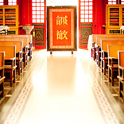 """Chinese-style board says """"be respectful."""" Chinese Holy Mother Church, Tainan City, Taiwan"""