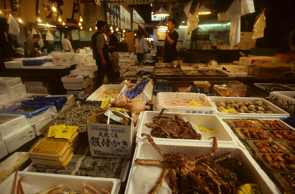 The Tokyo Metropolitan Central Wholesale Market (Tokyo-to Chuo Oroshiuri Shijo), commonly known as the Tsukiji Market ( Tsukiji shijo ), is the biggest wholesale fish and seafood market in the world and also one of the largest wholesale food markets of any kind. The market is located in Tsukiji in central Tokyo