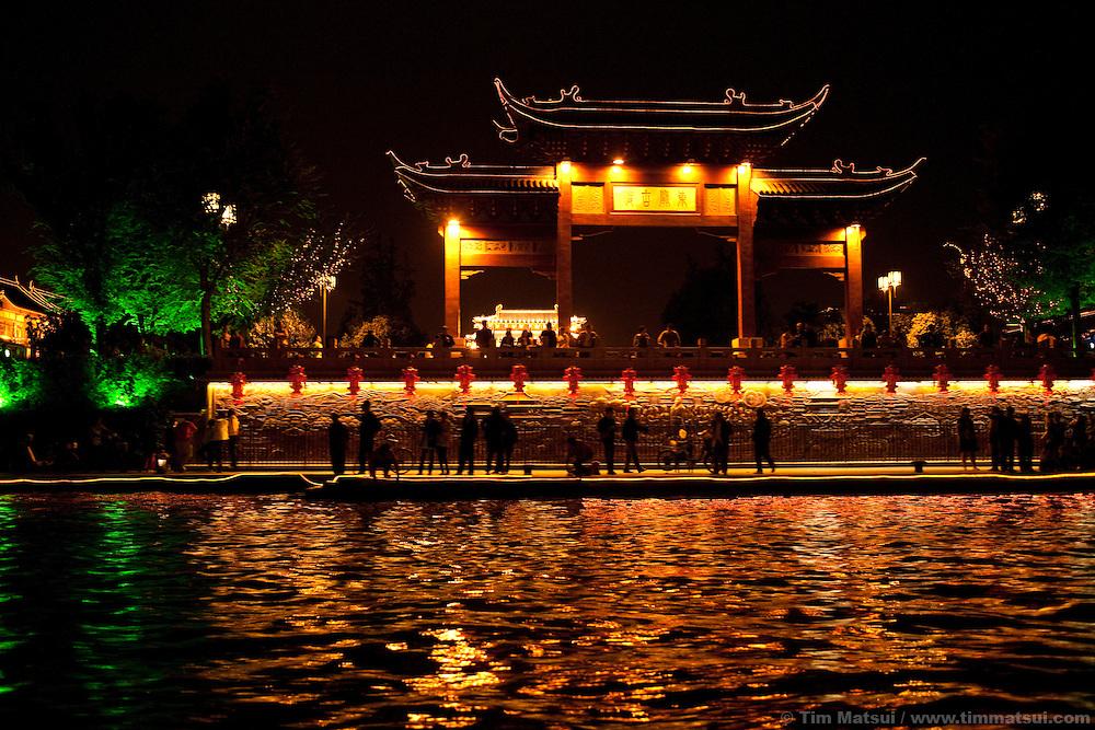 Evening on the Grand Canal, a 2500 year-old hand-dug canal that made Yangzhou, China, and important trading hub. The city is now a suburb of Shanghai and major producer of photovoltaic cells for solar power.