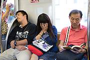 Tunnelbanan, Tokyo, Japan