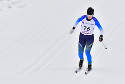 KONONOVA Oleksandra, UKR, LW8 at the 2018 ParaNordic World Cup Vuokatti in Finland