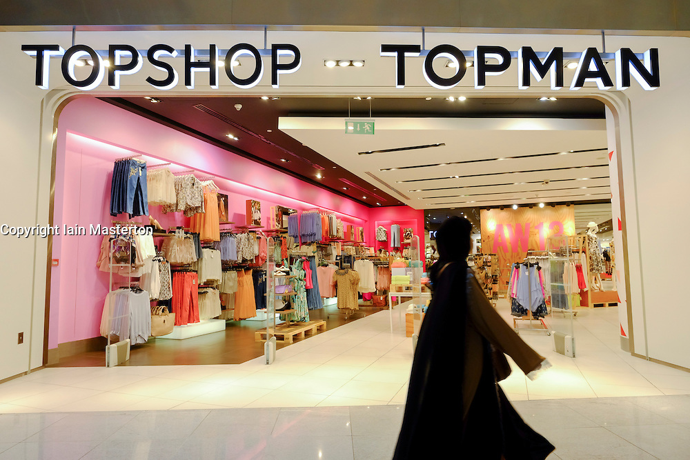 Topshop store in Dubai Mall in Dubai United Arab emirates