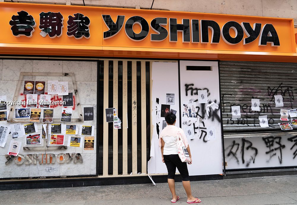 Kowloon, Hong Kong, China,. 7 October, 2019. After a night of violent confrontations between police and pro-democracy protestors in MongKok and YauMaTei in Kowloon, many MTR railway stations and what are thought to be pro-Beijing business franchises were vandalised. Pic; Yoshinoya restaurant vandalised.