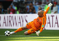 Football - 2018 FIFA World Cup - Group D: Argentina vs. Iceland<br /> <br /> Argentina goalkeeper Wilfredo Caballero is seen at Spartak Stadium (Otkritie Arena), Moscow.<br /> <br /> COLORSPORT/IAN MACNICOL