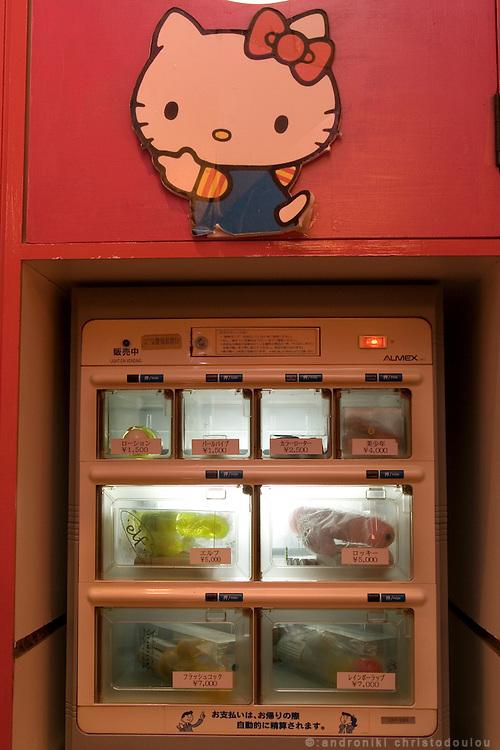 ADONIS Love Hotel in Osaka Ikutamateramachi area. Venting machine in the Hello Kitty SM room