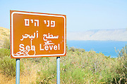Israel, Lower Galilees, View of the Sea of Galilee. Sea level sign
