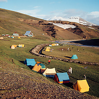 Tjaldsv&aelig;&eth;i og Ski&eth;ask&aacute;linn &iacute; Kerlingarfj&ouml;llum, 1967<br />