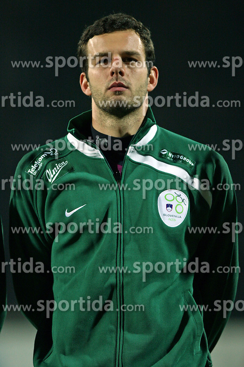 Slovenian Goalkeeper Samir Handanovic before the UEFA Friendly match between national teams of Slovenia and Denmark at the Stadium on February 6, 2008 in Nova Gorica, Slovenia. Slovenia lost 2:1. (Photo by Vid Ponikvar / Sportal Images).