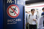 Rusningstid i tunnelbanan, Tokyo, Japan
