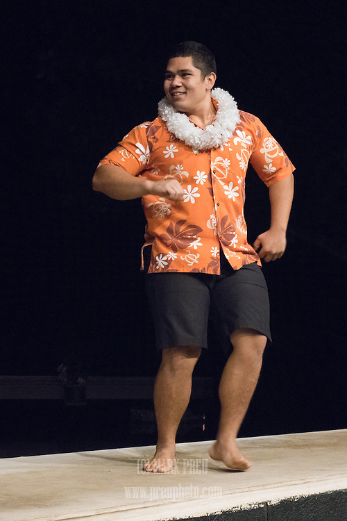 On of the dancers at the after-dinner show at Smith Family Garden Luau in Kapaa