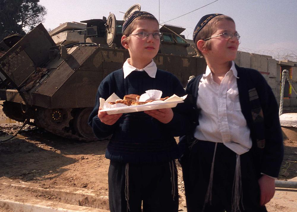 Children in the settlement of Kfar drom