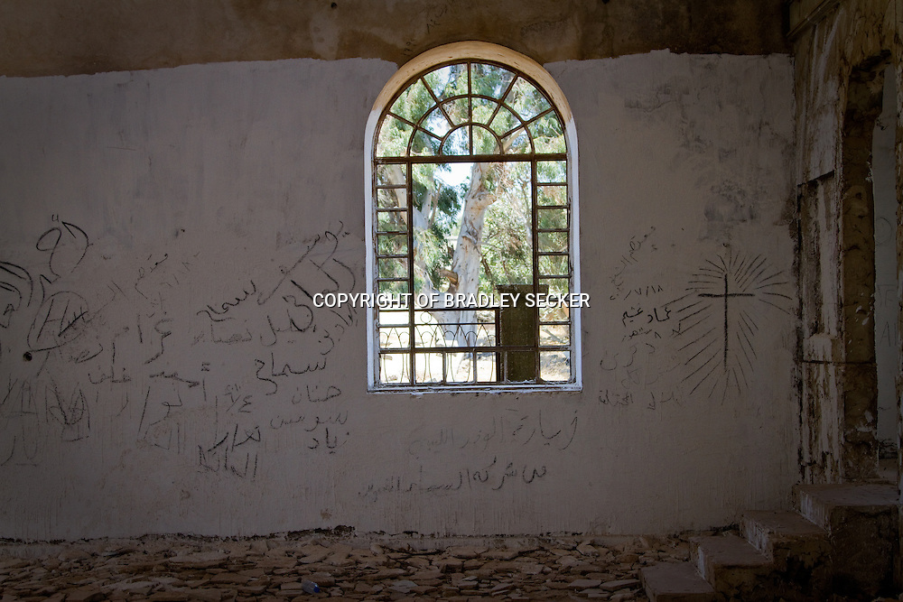 Asia, Syria, Golan. A church in ruins in the now deserted town of Qunytirah, situated in the buffer zone between Syria and Israel, under control of the Syrian military.